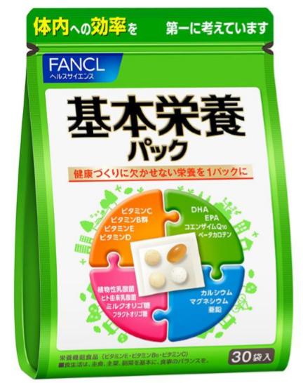 1袋で基本栄養素を補給できるサプリメントがパワーアップ