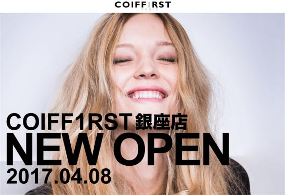 COIFF1RST