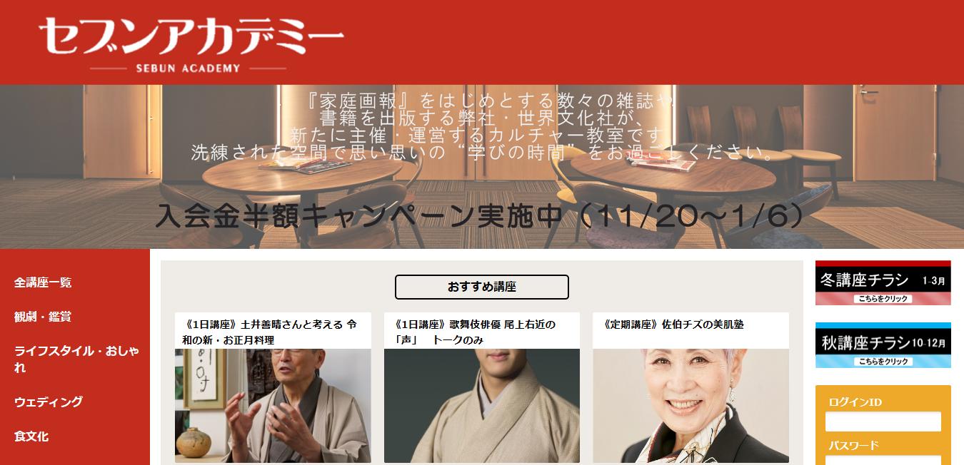 モデル歴30年以上。現役モデルの藤原弘子に学ぶ『50歳からの歩き方』