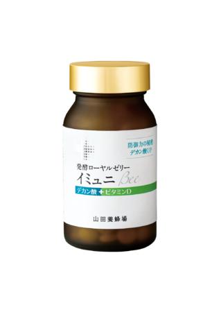 山田養蜂場のローヤルゼリー健康食品がベスコス受賞
