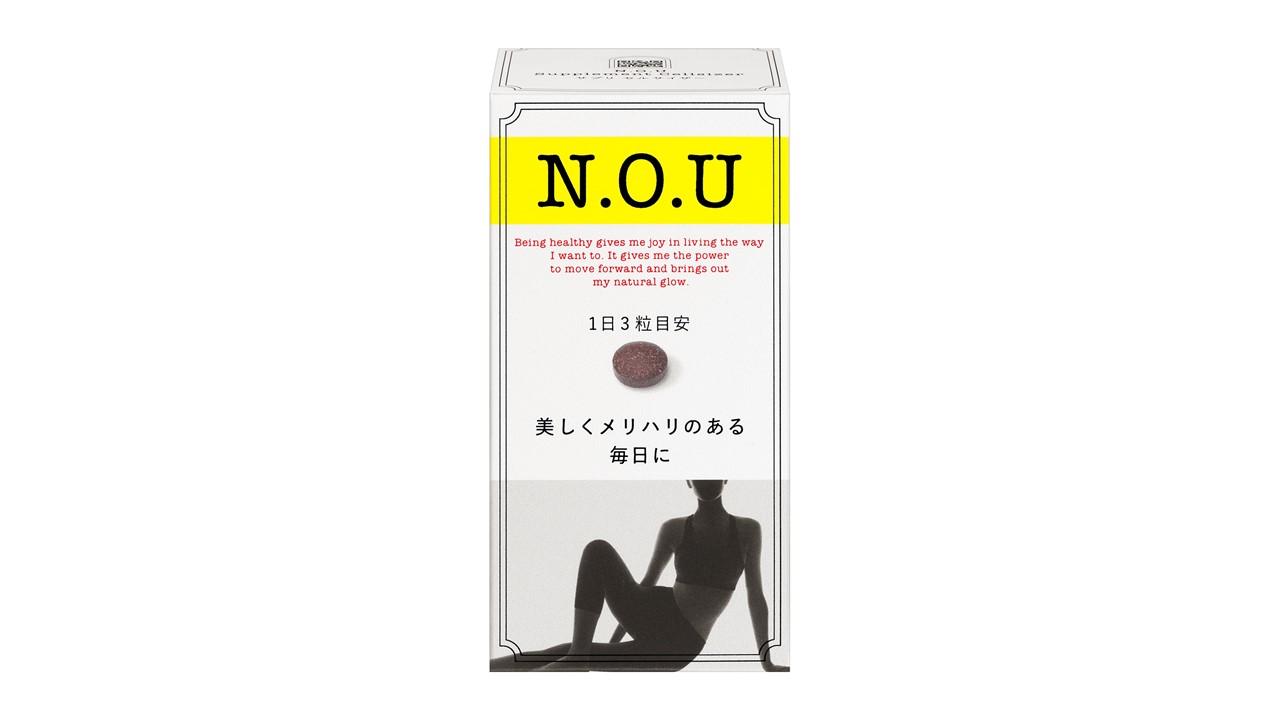 資生堂サプリでメリハリボディ!「N.O.U サプリ セルサイザー」誕生
