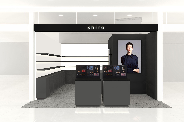 3月29日 東京ミッドタウン日比谷にコスメブランド「shiro」オープン