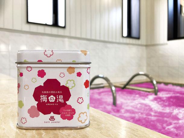 銭湯とコラボした「銭湯オリジナル入浴剤」発売!第1弾は「梅の湯」