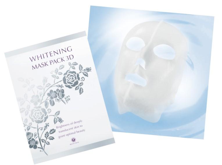 春はもうすぐ!季節に合わせたスキンケアをはじめて、美白マスクをもらおう!