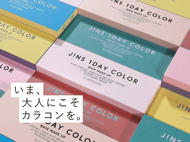 JINS 1DAY COLOR