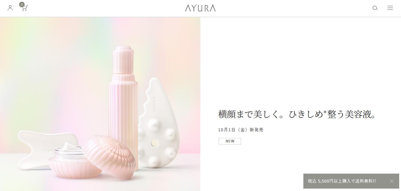 AYURAから顔と頭皮にアプローチする「ビカッサ」シリーズ発売