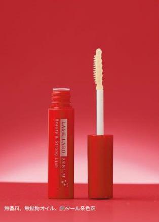 ナリス化粧品が理想のまつ毛美容液を開発