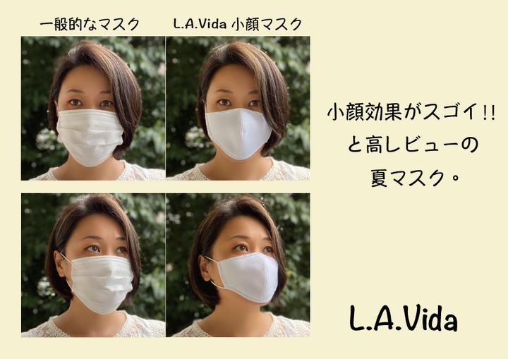 小顔になれて 軽い付け心地!話題の夏マスクが販売中