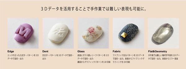 https://www.beauty-news.jp/files/546/c7eb4b51cbeedd89a72b27d842be2c4a.jpg