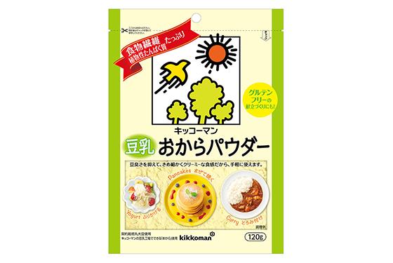 便利!おいしい!栄養アップ!「キッコーマン 豆乳おからパウダー」新発売