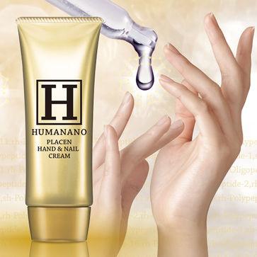 ヒト型プラセンタで透明感あるみずみずしい手をあなたのものに!