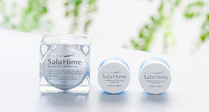 オールインワンジェル『Sala Hime』のクラウドファンディング開始
