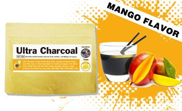活性炭ドリンク 「UltraCharcoal(ウルトラチャコール)」にマンゴー新登場