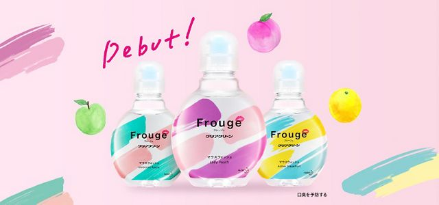 Frouge