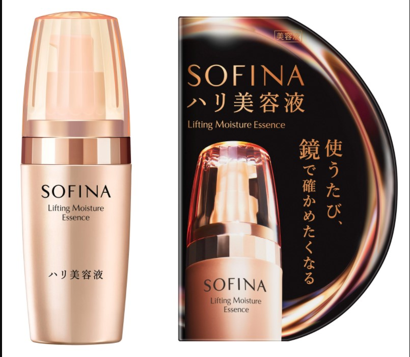 使うたびに鏡を見たくなる。進化した『ソフィーナ ハリ美容液』がスゴイ!