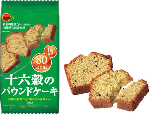大満足なのにたったの80kcal!十六穀のパウンドケーキでダイエットサポート