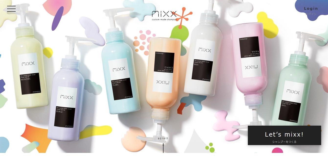 自分だけのシャンプーとトリートメントを作る「mixx」注文受付開始
