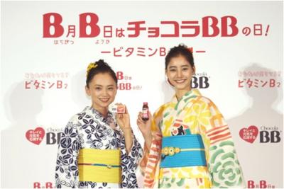 女優・永作博美さん&新木優子さんが登場「チョコラBB? ビタミンB?啓発・夏祭り PRイベント」