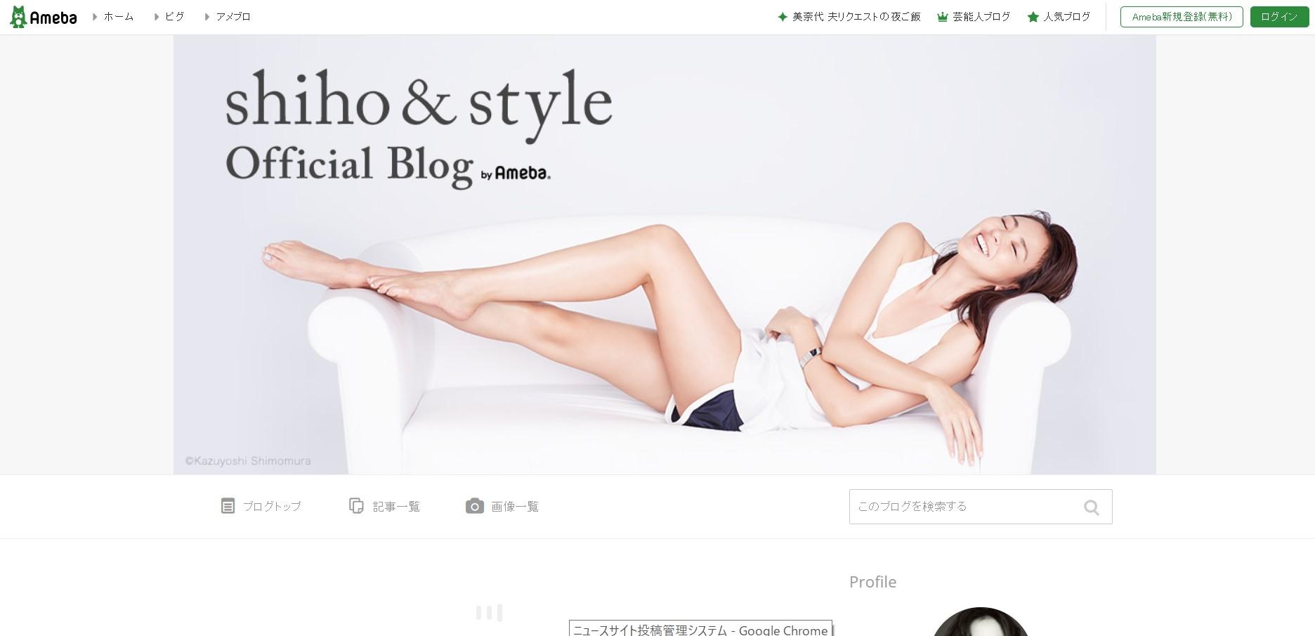 人気モデルのSHIHOが「朝のルーティン」を公開