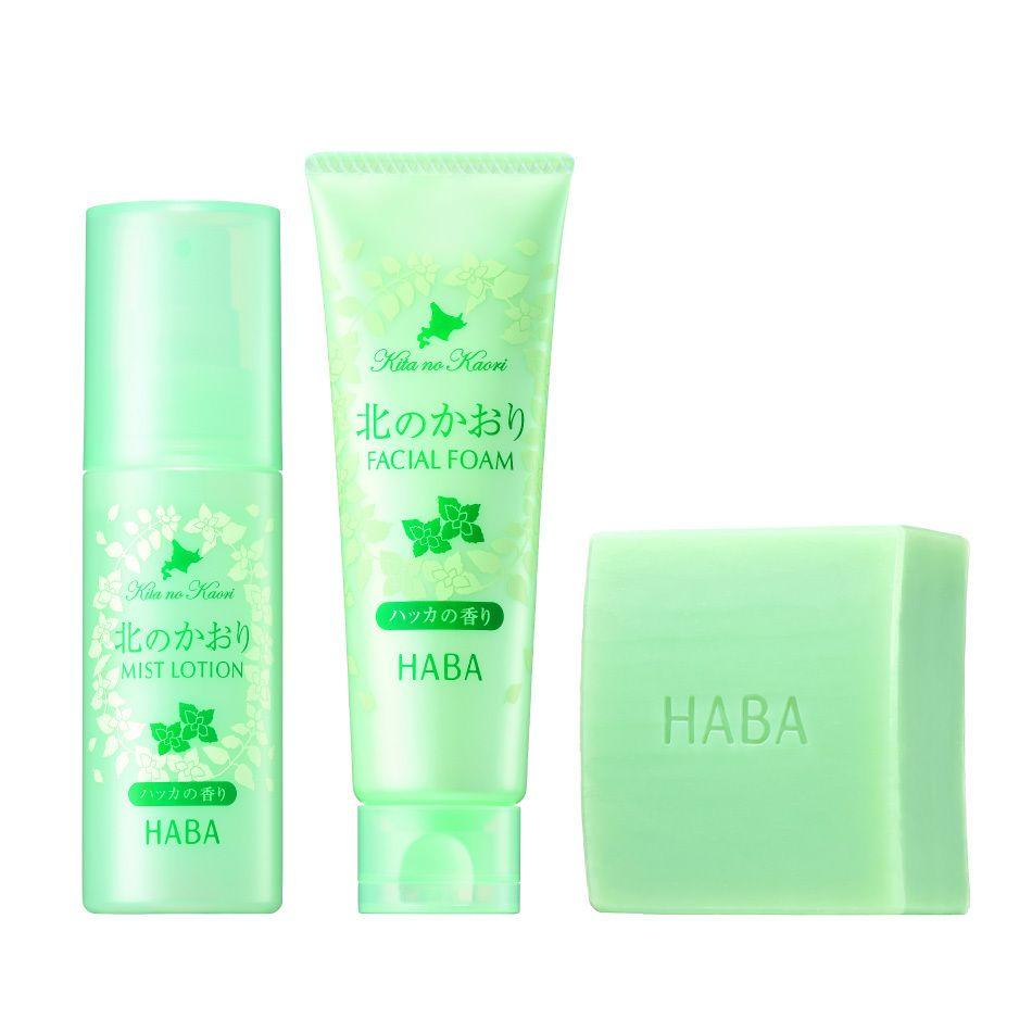 【HABA】夏の疲れた肌を爽やかリフレッシュ!希少な和ハッカ配合のスキンケア