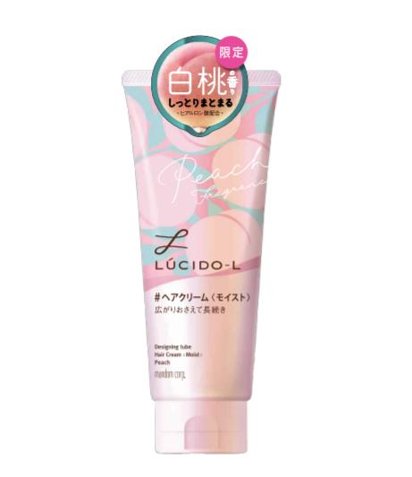 ロングセラーのヘアクリームから白桃の香りを発売!