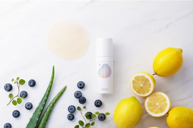 ビタミンC美容液でハリ・ツヤ・キメにアプローチする新ブランド誕生!
