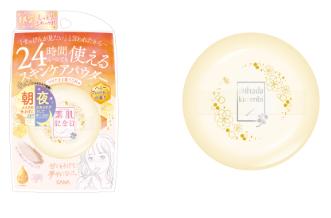 『素肌記念日』大人気の「スキンケアパウダー」新しい香りを限定発売