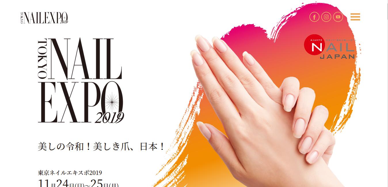 世界一のネイリストが決まる。『TOKYO NAIL EXPO 2019』で最旬ネイルを体感しよう!