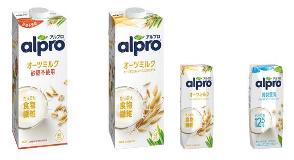 ダノンより「ALPRO」植物性ミルク新発売!