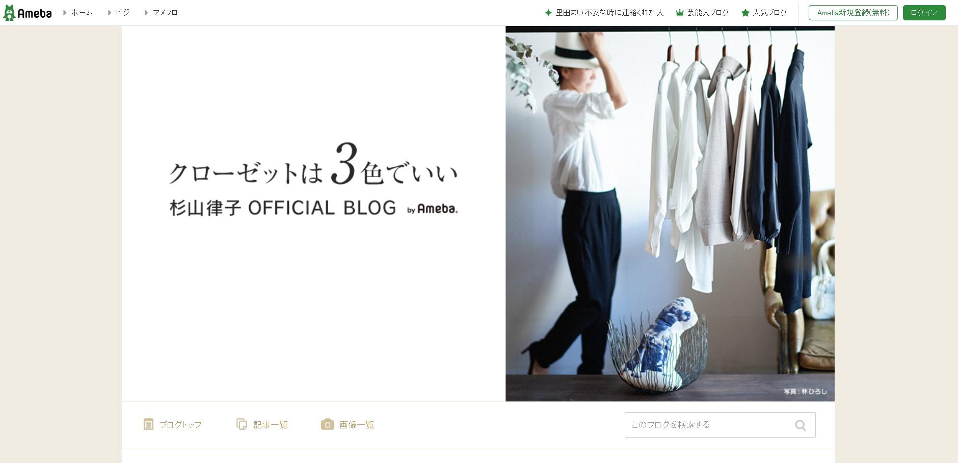 整理収納 ×ファッション。新しい資格『クローゼットマスター』が誕生!