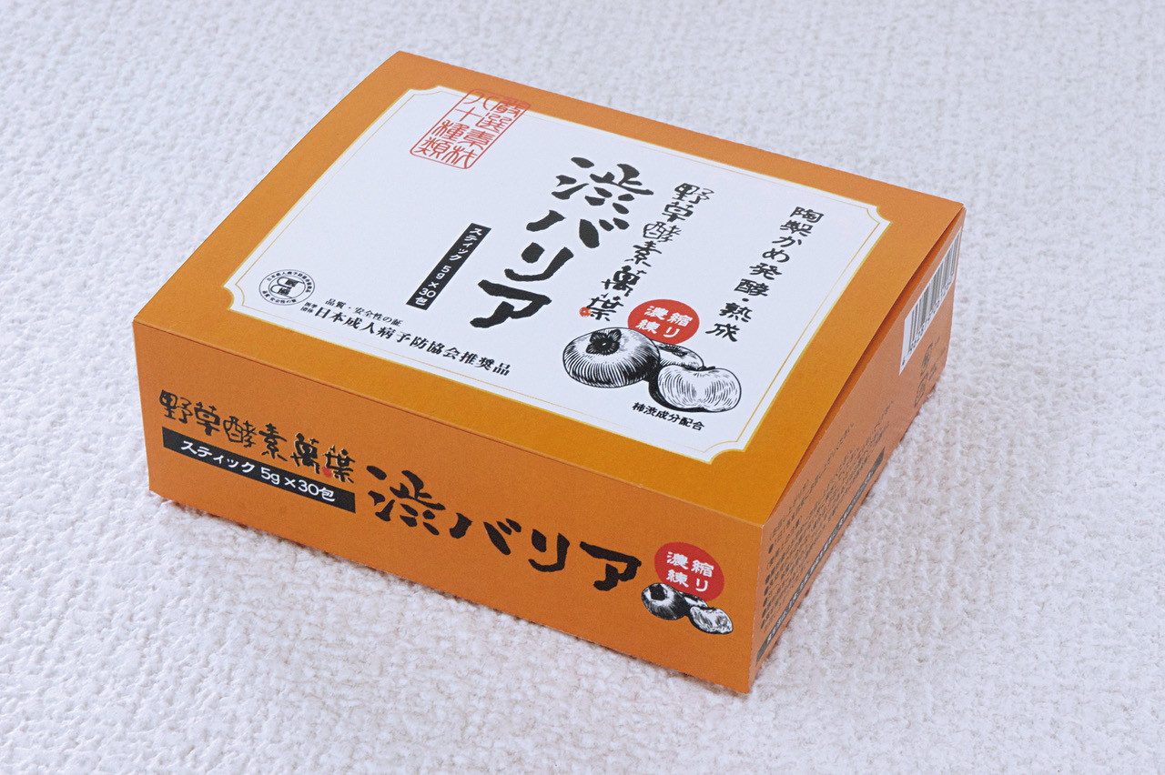 話題の「柿渋」をプラスした練り酵素、『渋バリア』新発売