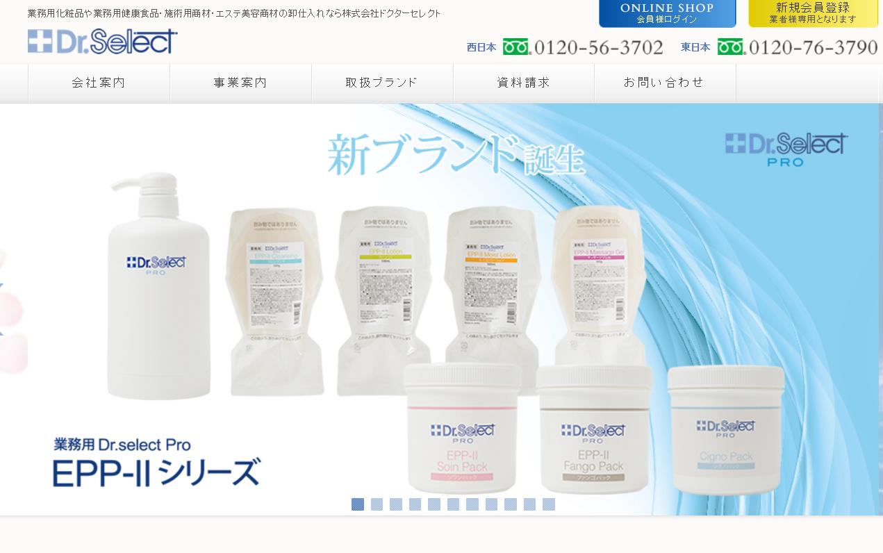皮膚内の水分に、微細な針でヒアルロン酸を届ける!画期的シート状美容液発売