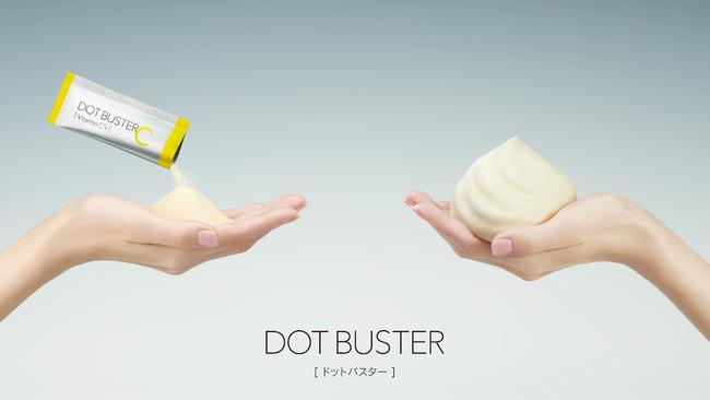 毛穴の黒ずみ、ザラつき、くすみ一掃!酵素洗顔パウダー「DOT BUSTER」新発売