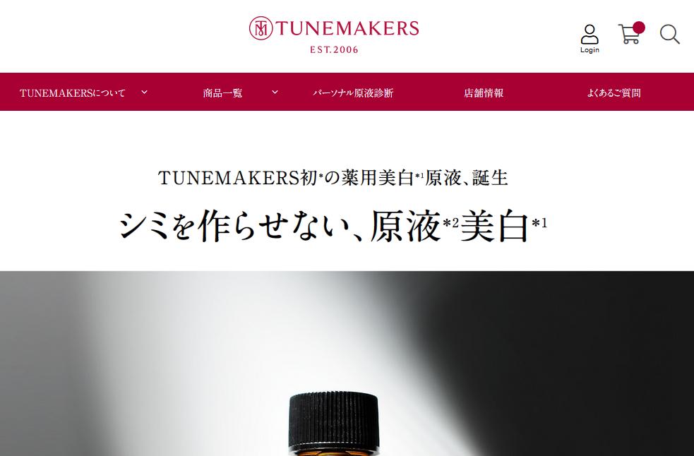 ダイレクトにシミに届く 薬用美白原液「トラネキサム酸」発売