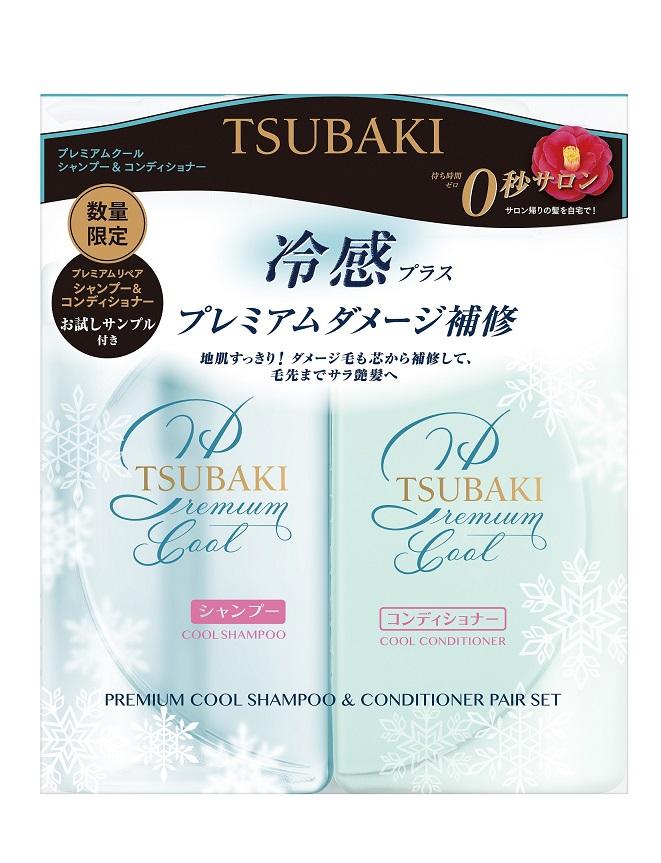 サロン帰りのサラツヤ髪へ。TSUBAKI「クールポンプペア」が今年も限定登場
