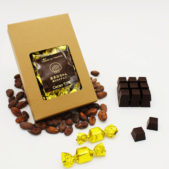 罪悪感なく美味しい高カカオチョコレート新発売