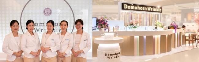 ドモホルンリンクル保湿液が美容大国タイでビューティーアワード受賞